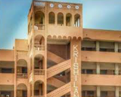 Krishiland Matriculation Hr Sec School
